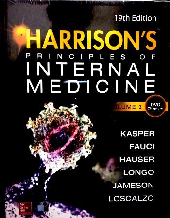 جلد-کتاب-هاریسون